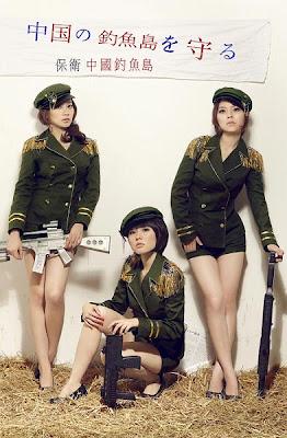 保釣少女組 - 保釣少女組 Angel Girl