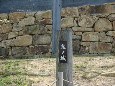 日本 鬼之城 - 日本傳說中的鬼之城