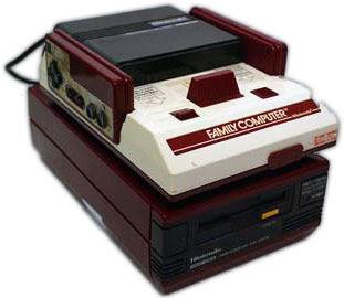 Famicom Disk System Photo