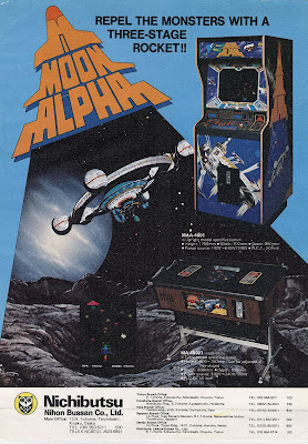 Moon Alpha Flyer