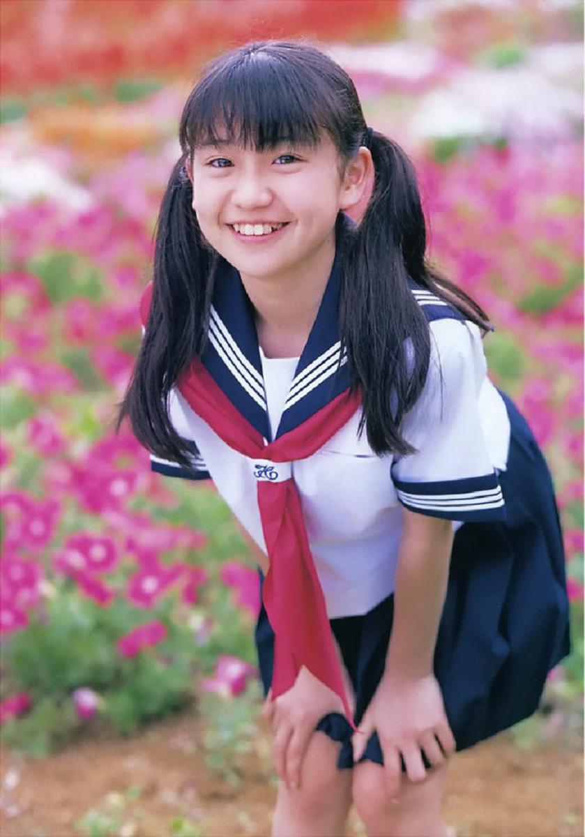 images Honami Tajima