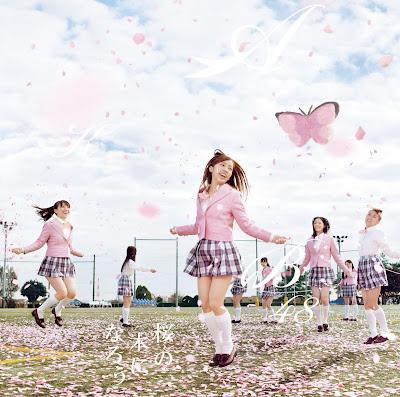 Portadas para el single Sakura no Ki Ni Narou Sakura%2Bno%2BKininarou%2BB