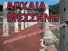ΕΙΝΑΙ ΚΑΤΙ ΟΝΕΙΡΙΚΟ