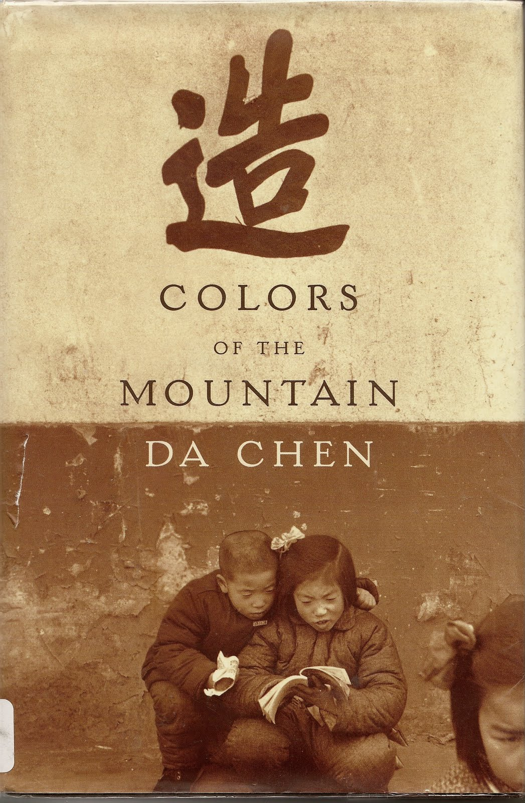 "colors mountain da chen essay 400 pages, 6 × 9 inches, 12 color illustrations 36 b/w illustrations  a video  essay on constructive editing  played by chang chen, is a significant  taiwanese star and cutting him out would be bad for business  in a fulfillment  of her father's advice to look beyond the mountains, she has ""seen the world."