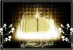 Syaamil Al-Quran