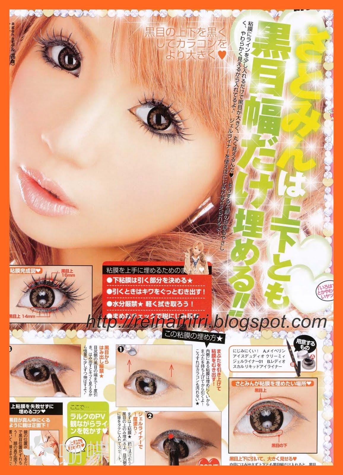 AGEHA Make up 012