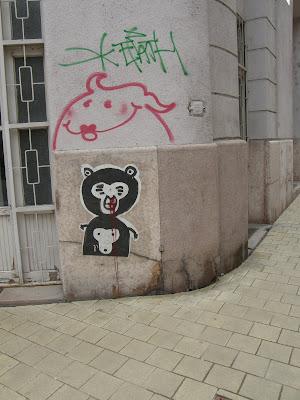 Mátyás utca, Lónyay utca,  IX. kerület, majom, street art, Budapest, Hungary, monkey, Ferencváros, Magyarország, Ungarn, ape, utcai művésze
