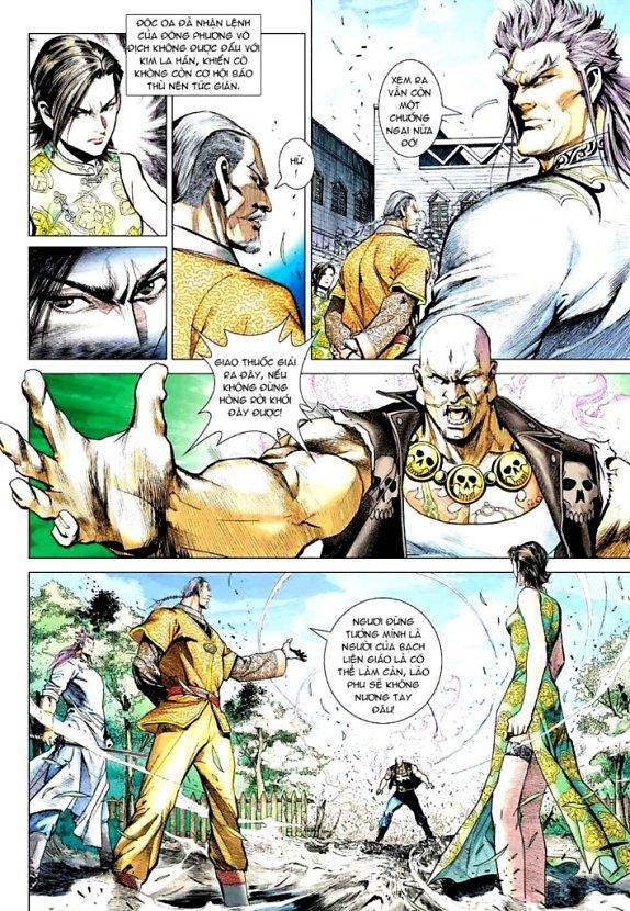 Vương Phong Lôi 1 chap 18 - Trang 14