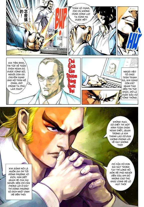 Vương Phong Lôi 1 chap 18 - Trang 23