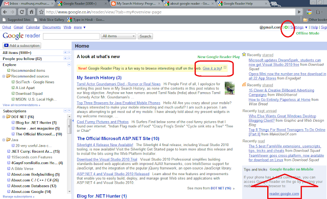 Google Reader Home - click to enlarge