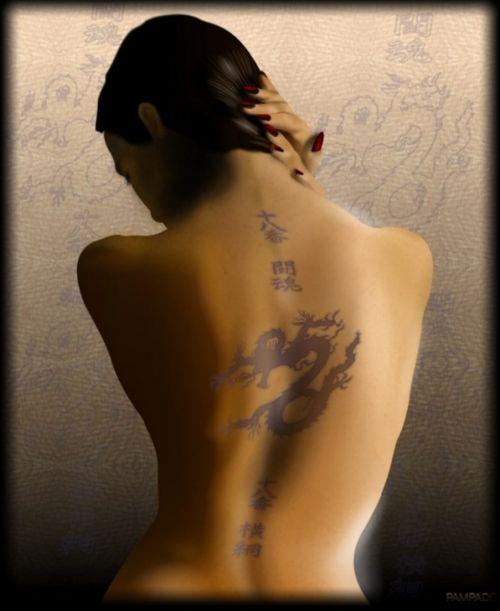 bull tattoo, full body tattoo