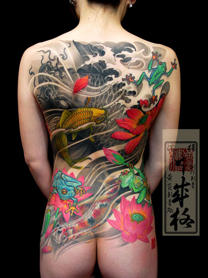 dragon back tattoos