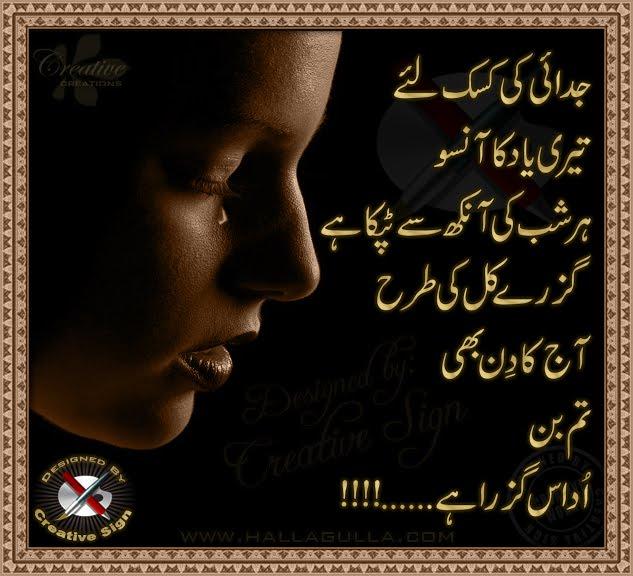 essay on eid day in urdu