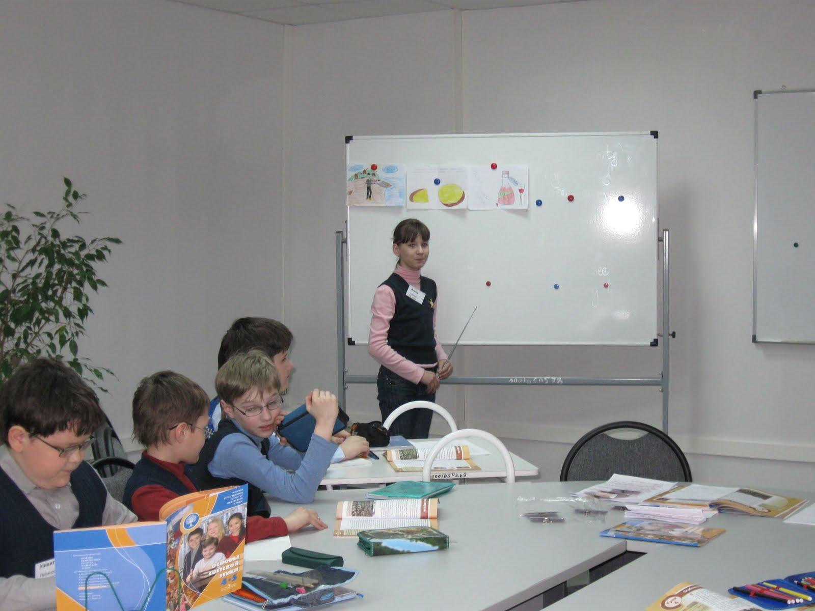 4 класс основы светской этики особенности морали презентация