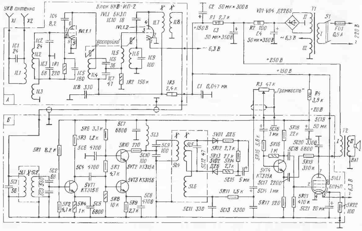 схема приемника из магнитолы на микросхеме ta2003p