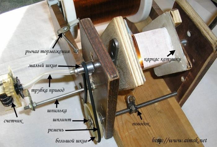 Станок для намотки катушек из принтера своими руками 69