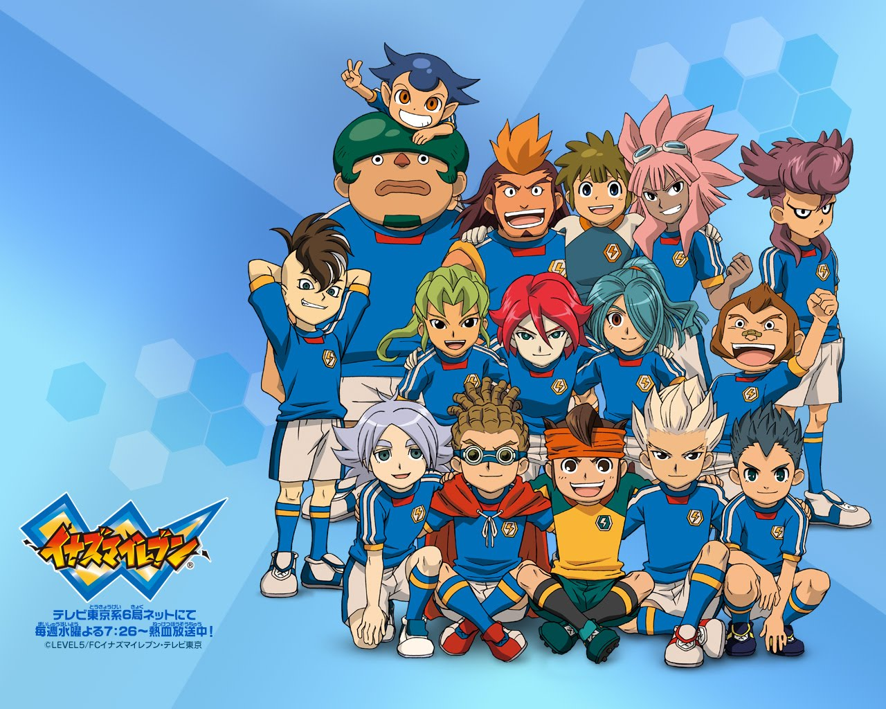 Screens Zimmer 1 angezeig: inazuma eleven games for pc