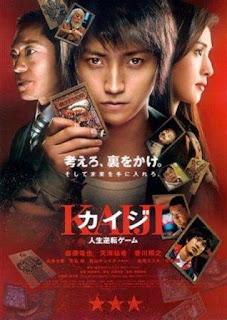 Kaiji Gambling Apocalipse (2009).Kaiji Gambling Apocalipse (2009).Kaiji Gambling Apocalipse (2009).Kaiji Gambling Apocalipse (2009).