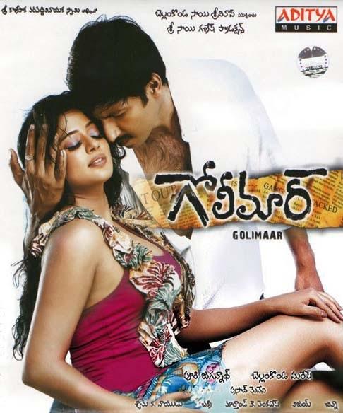 Manasara Video Songs Download | New Hindi Video Songs