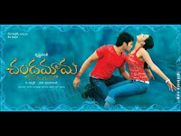 Chandamama-Krishnavamsi_mp3_songs_download