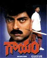gaayam_old_telugu_movie_songs