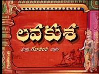 lavakusa_old_movie_mp3_songs