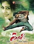 Yogi-Telugu prabhas movie songs