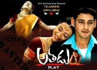 Athadu