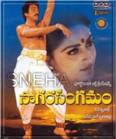 Sagara_Sangamam_mp3_songs