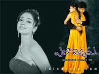 Ela_Cheppanu_songs