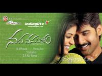 Priyamani_Nava_Vasantham_audio_songs