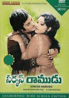 NTR Circus Ramudu Old Movie Songs
