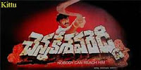 balakrishna hits Chennakesava Reddy Audio Songs