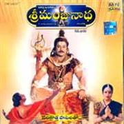 Sri Manjunadha Movie Video Songs
