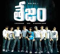 tejam telugu audio songs free download