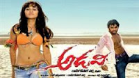 Adivi telugu mp3 songs