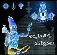 annamayya keerthanalu in mp3 format download