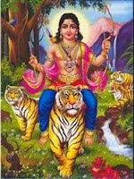 download ayyappa swamy devotional saranalu in mp3 format