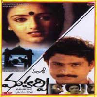 download maharshi mp3 songs free download