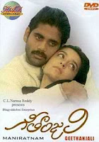 Geetanjali Audio Songs