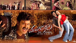 Maharadhi Telugu Movie