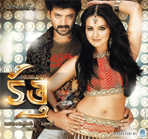 Kalyan Ram Kathi Audio Songs