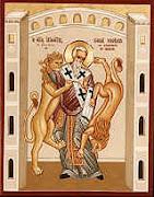 Santo Inacio de Antioquia
