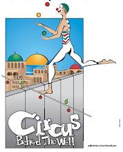 Un cirque en Palestine