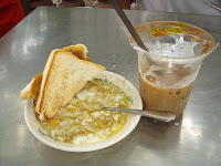 Half Boiled Egg with toast- yummy & Iced Coffee