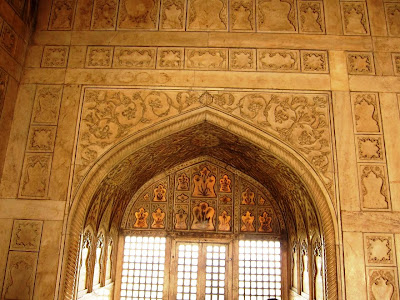 Princess Jahanara's Chamber at Agra Fort
