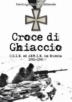 CLICCA SULL'IMMAGINE E SCARICA IL CATALOGO DEI NOSTRI LIBRI!