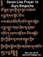 Seven Line Prayer to Guru Rimpoche