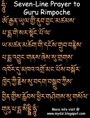 Seven Line Prayer to Guru Rimpoche