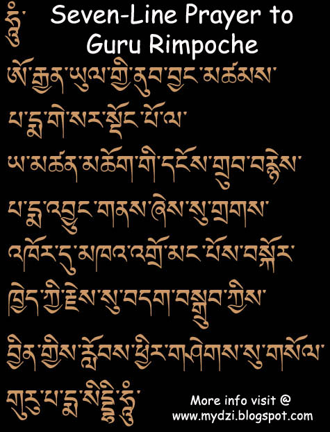 Vajra Seven-Line Prayer to Guru Rimpoche